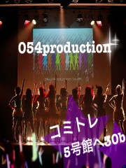 054production
