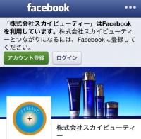 写真_convert_20130326182518