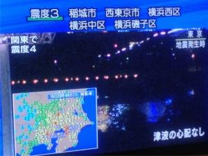 0330関東で震度4の地震 津波シェルター「ヒカリ」