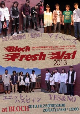 BLOCH FRESHVAL2013