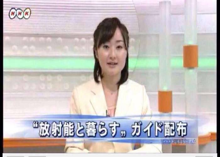 日本風評放送協会+NHK