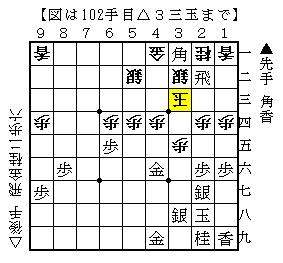 2014-04-20a子ども3