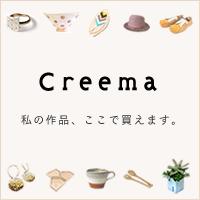creema バナー