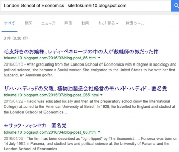 tokLondon School of Economics
