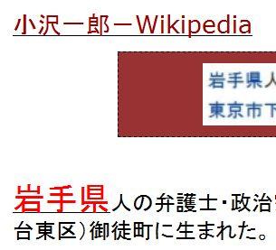 ten小沢一郎