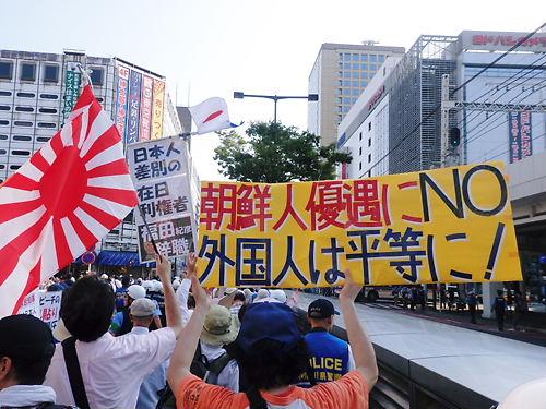 レイシスト川崎市長福田と反日勢力から川崎を護るデモ(平成26年7月26 日)