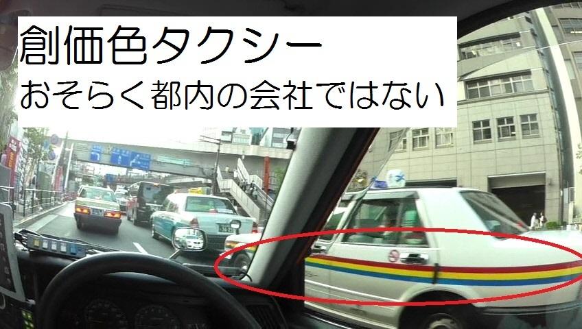 2016-05-21_宗教カラーを意識させたタクシー