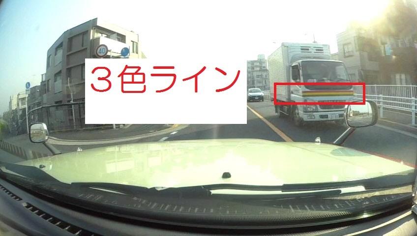 2016-05-24_帰宅時に目撃②