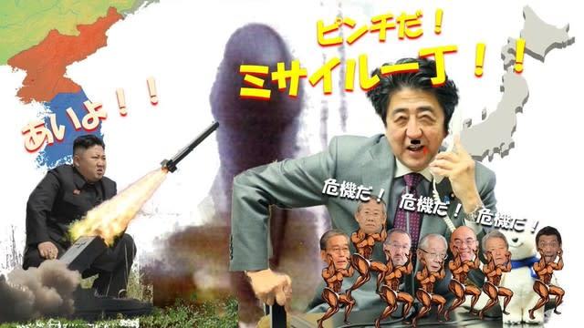 安倍と北朝鮮 に対する画像結果