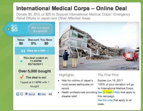 Internationalmedicalcorps