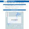 熱中症予防情報サイト:暑さ指数、暑さ対策