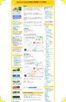 http://gogoshinkemigawa.blog42.fc2.com/