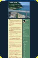 http://tabiutai.blogspot.com/