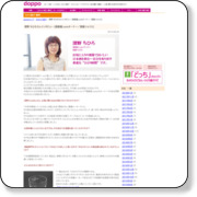 http://doppo.me/hitoriasobi-post/20140820/