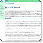 http://www.kakujoho.net/mox/mox99l_s.html