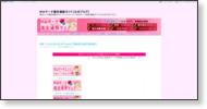 http://blog.livedoor.jp/yumi_search/