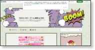 http://ameblo.jp/barugoshaka06/