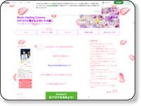 http://ameblo.jp/healingsalon-cosmos/