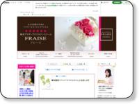 http://ameblo.jp/koubou-hanakomachi/entry-11591968495.html