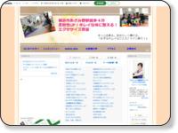 http://ameblo.jp/mamabody/theme-10093359091.html