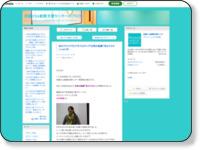 http://ameblo.jp/musashikoyama-sc/entry-11653207852.html