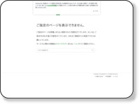 http://ameblo.jp/nijiiro-hashi444/