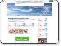 http://ameblo.jp/nijinochikara/