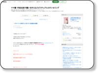 http://ameblo.jp/okkirikomi/entry-11648632839.html