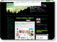 http://ameblo.jp/ramooon/