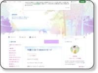 http://ameblo.jp/summer-drop