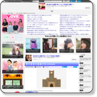 http://blog.livedoor.jp/ikeike2ch/archives/22205025.html