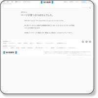 http://mainichi.jp/select/science/news/20090518k0000e040046000c.html
