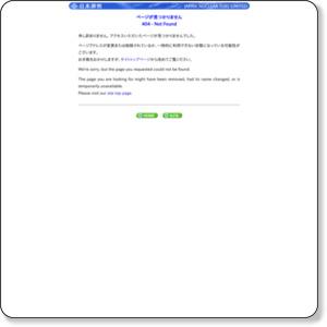 http://www.jnfl.co.jp/business-cycle/5_kongou/kongou_03/_03_02.html