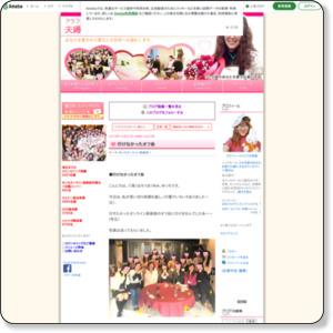 https://ameblo.jp/yumiyumiwakuwaku/entry-12424365235.html