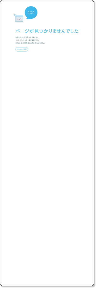 http://www.adventurerace.jp/2012_gifu/index.html