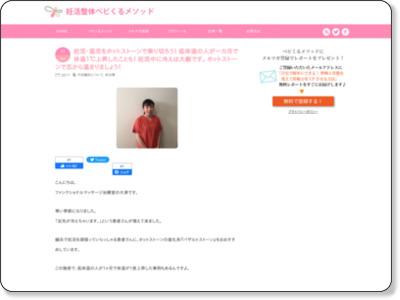 http://babykuru.com/?p=831
