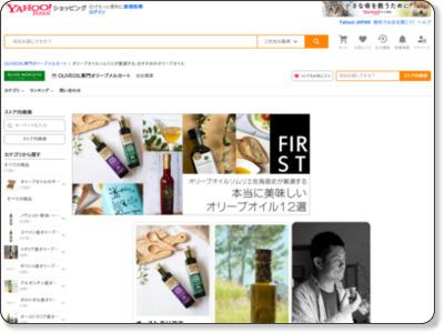 https://store.shopping.yahoo.co.jp/olivemercato/lp01.html