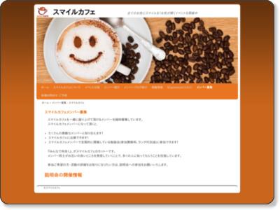 http://smilecafe.net/join