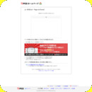 http://akunets.web.fc2.com/profile.html