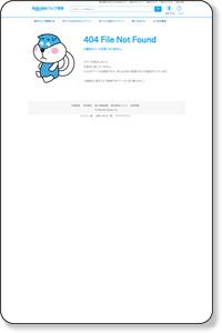 http://toolbar.rakuten.co.jp/intro/friend_point/?scid=we_twt_upc9