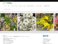 http://www.flower-hinodeen.com/
