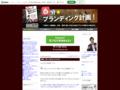 http://ameblo.jp/personal-branding/