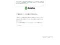 武田航平ブログ