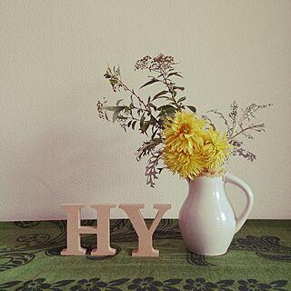 「リビング 花 飾る 黄色」の画像検索結果