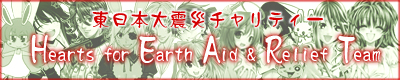 Hearts for Earth Aid & Relief Team(H.E.A.R.T.)