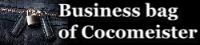 businessbag.png
