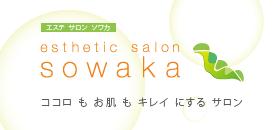 sowaka_br