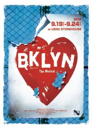 BKLYN_fixw_640_hq