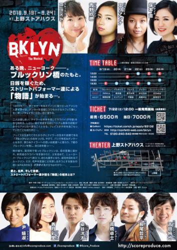 BKLYN_ura_fixw_640_hq