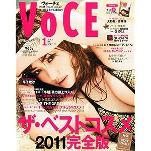 VoCE (ヴォーチェ) 2012年 01月号 [雑誌]